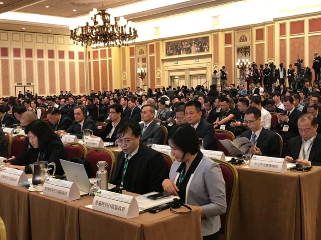 中科三清受邀参加2019年澳门国际环保合作发展论坛及展览