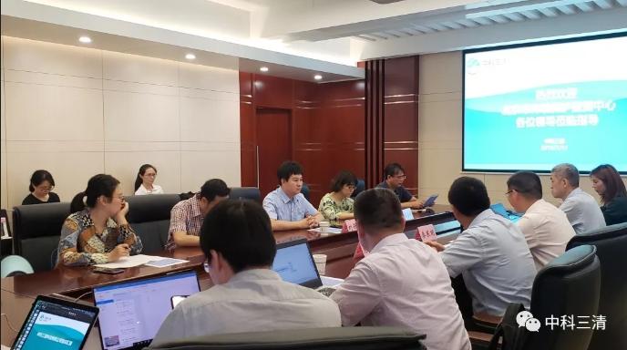 北京市环境保护监测中心领导一行调研中科三清