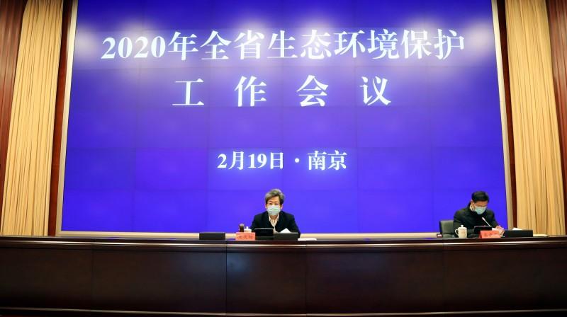 """奋力夺取疫情防控和污染防治攻坚""""双胜利"""" 江苏定下今年生态环境保护""""十大任务"""""""
