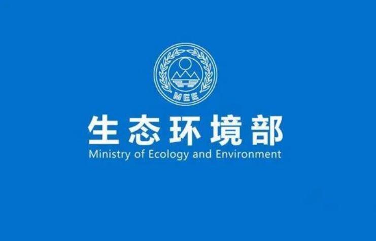 生态环境部:将针对VOCs排放开展专项执法行动!