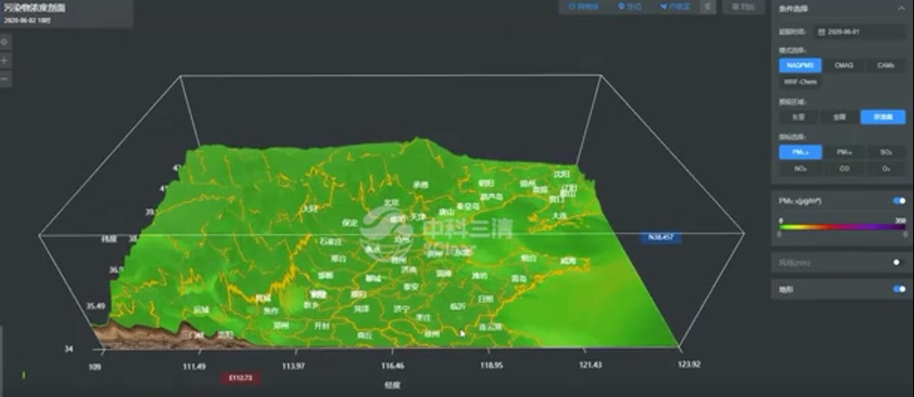 中科三清大气环境多维分析引擎献礼世界环境日