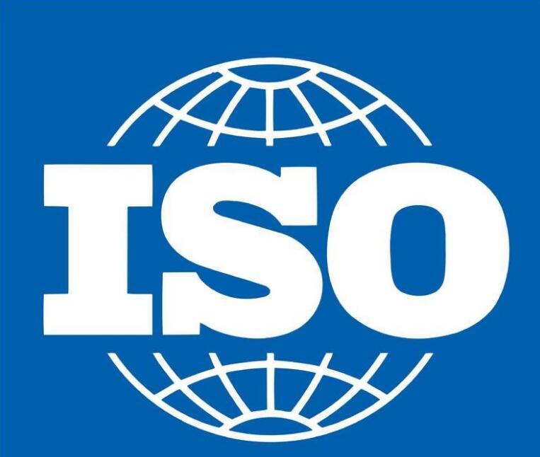 中科三清顺利通过ISO五项管理体系复审认证