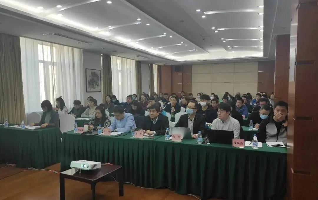中科三清受邀参加2020年东北区域预报技术培训班