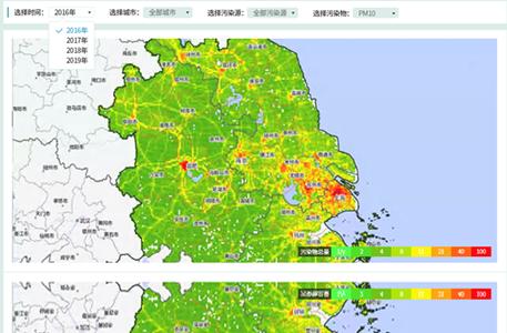 大气污染源排放清单管理系统